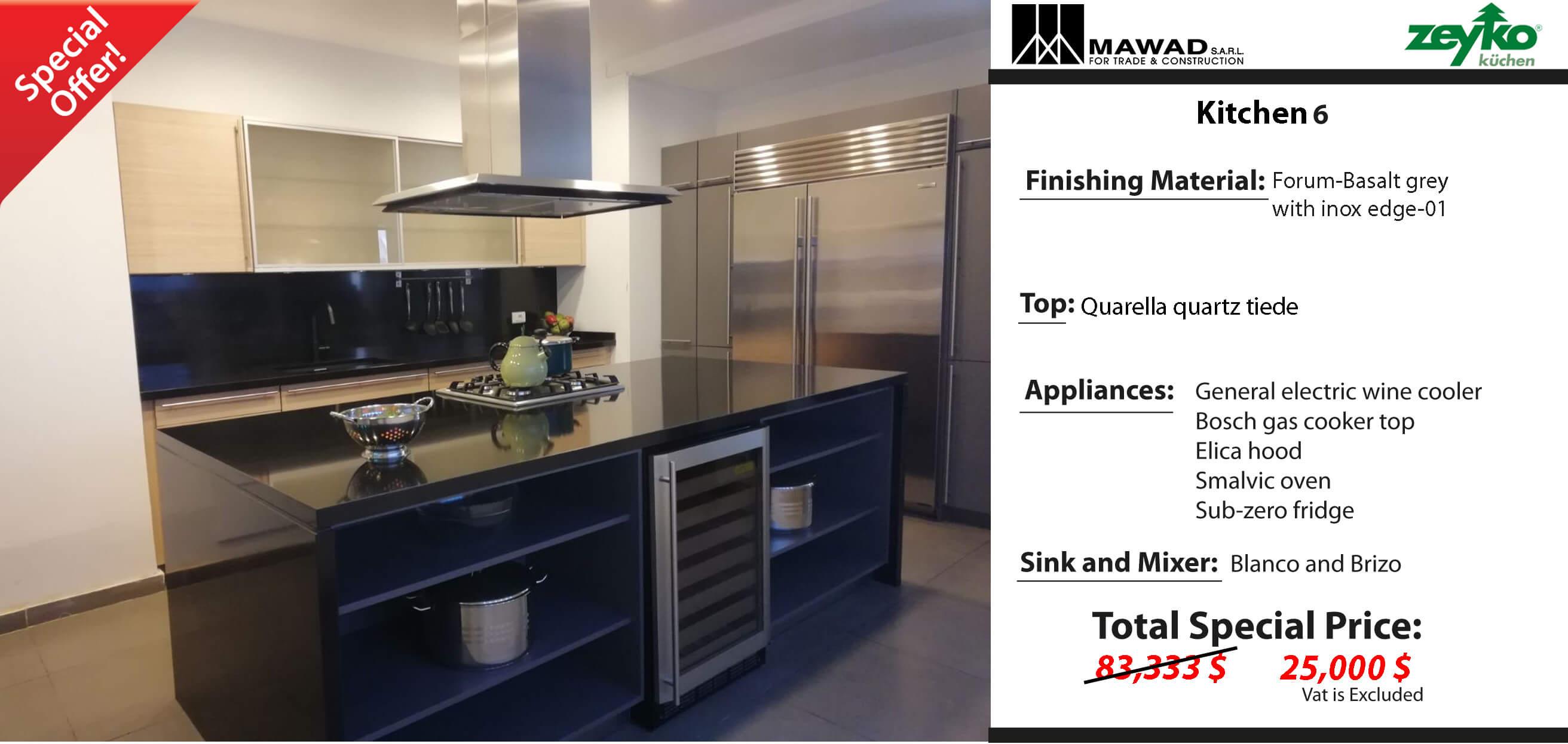 kitchens beirut mawad