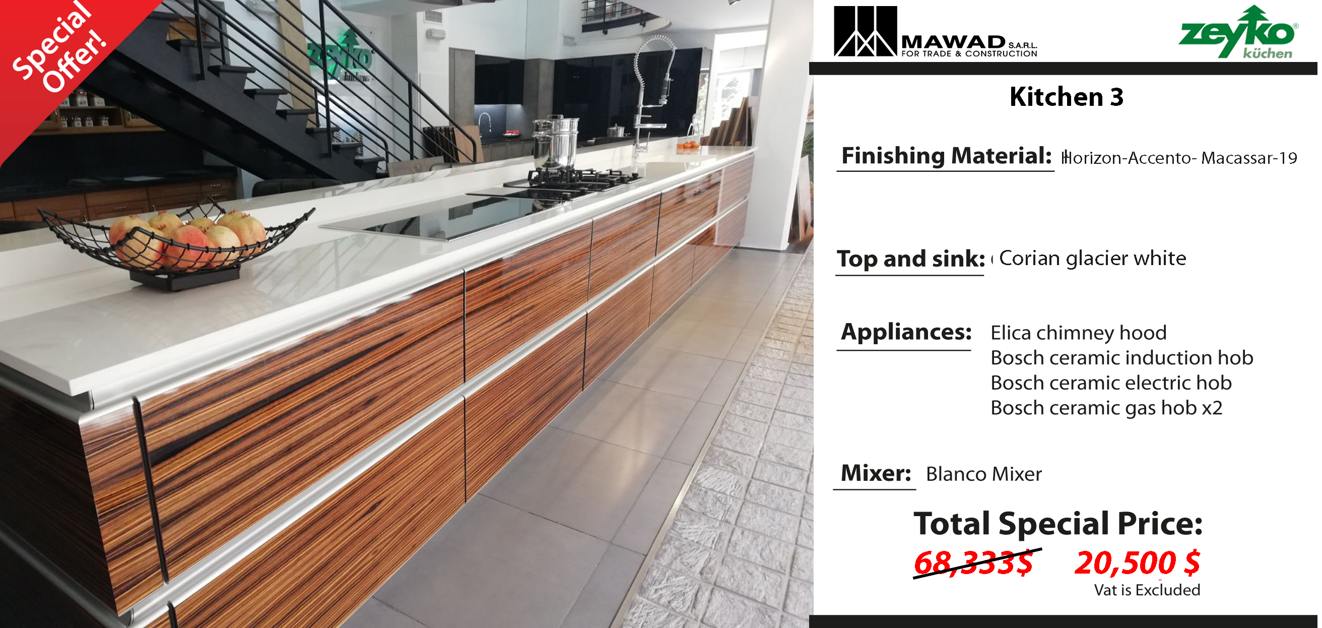 sale kitchens beirut